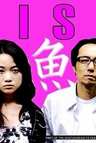 Junichi Kajioka and Haruka Abe in Fish (2011)