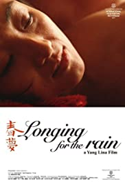 Longing for the Rain Poster