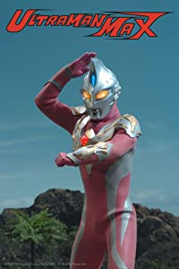 Ultraman Max full movie torrent