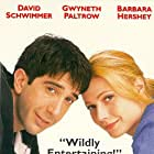 Gwyneth Paltrow and David Schwimmer in The Pallbearer (1996)
