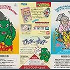 Mizu no tabibito: Samurai kizzu (1993)