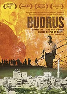 Budrus full movie download in hindi hd