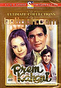 Prem Kahani in hindi 720p