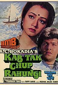 Kab Tak Chup Rahungi (1988)