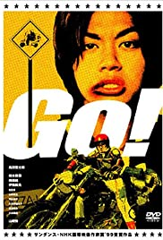 Go Heat Man! (2001) film en francais gratuit