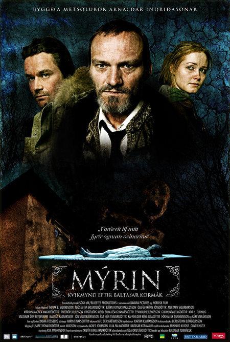 Jar City a.k.a Myrin