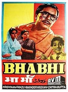 Mobile Movie Old Download Bhabhi By R Krishnan S Panju Hdv