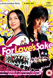For Love`s Sake / Ai to Makoto (2012)