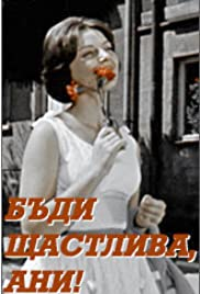 Badi shtastliva, Ani! Poster