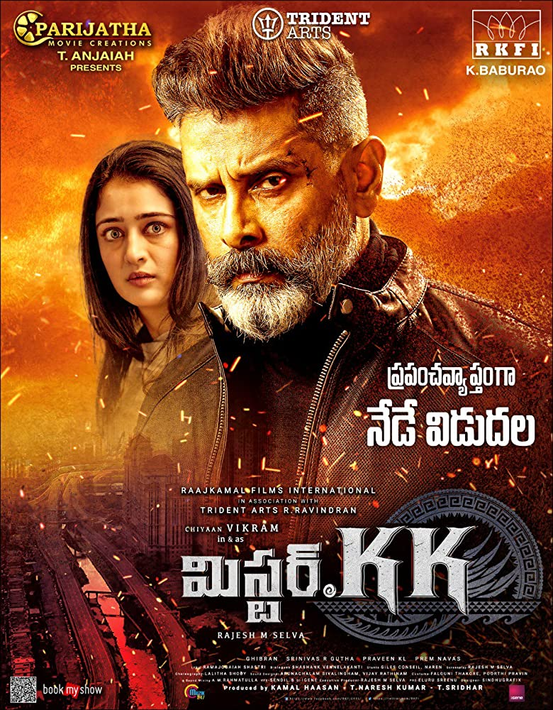 Mr. KK (Telugu)