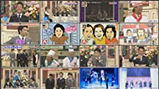Episode dated 26 May 2014