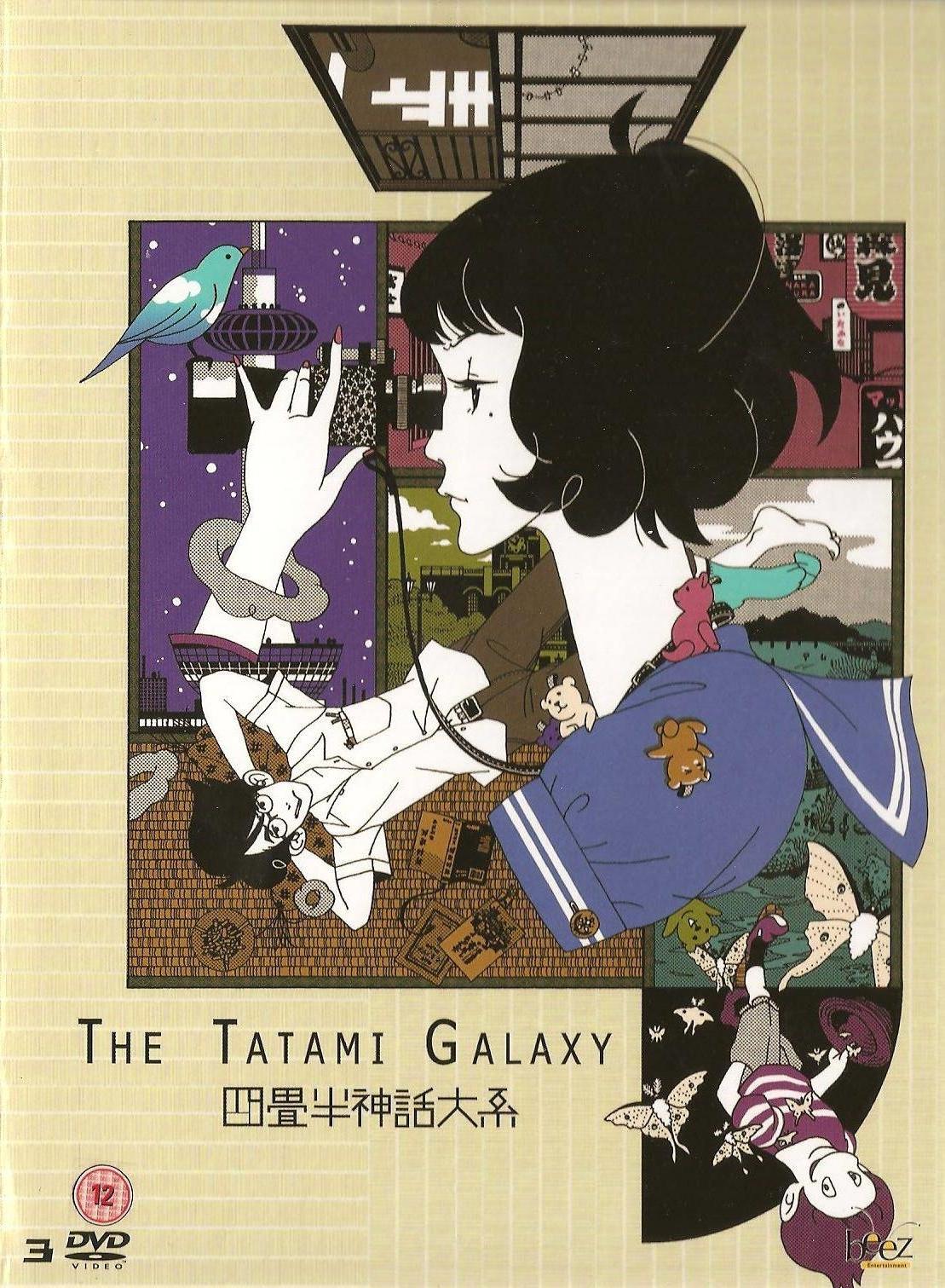 Yojôhan Shinwa Taikei Tv Mini Series 2010 Imdb