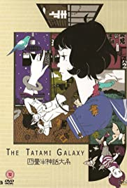 The Tatami Galaxy : Season 1 Japanese BluRay 720p | [Complete]