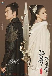 General and I (TV Series 2017– ) - IMDb