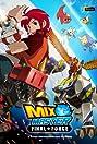 Mix Master (2006) Poster