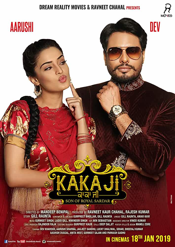 Kaka Ji (2019) Punjabi 720p HEVC HDRip x265 AAC ESubs [500MB] Full Punjabi Movie