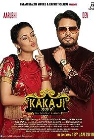 Aarushi Sharma and Dev Kharoud in Kaka Ji (2019)
