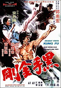 You tube movie downloading Hei shou jin gang [480x272]