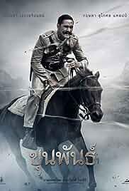Watch Movie Khun Phan (2016)