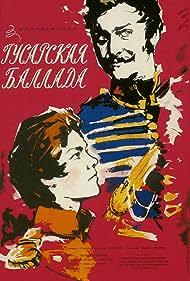 Gusarskaya ballada (1962)