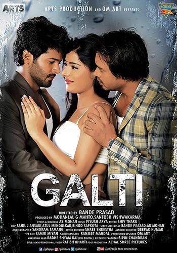 18+ Galti 2021 Hindi Movie 720p HDRip 700MB Download