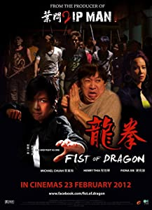 free download Fist of Dragon