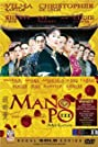 Mano po III: My Love (2004) Poster