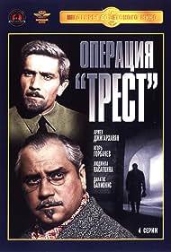 Operatsiya Trest (1968)