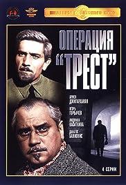 Operatsiya Trest Poster