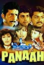 Panaah (1992) Poster