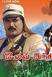 I Love India () film en francais gratuit