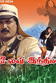 I Love India Poster