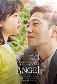 My Lovely Angel (2021)