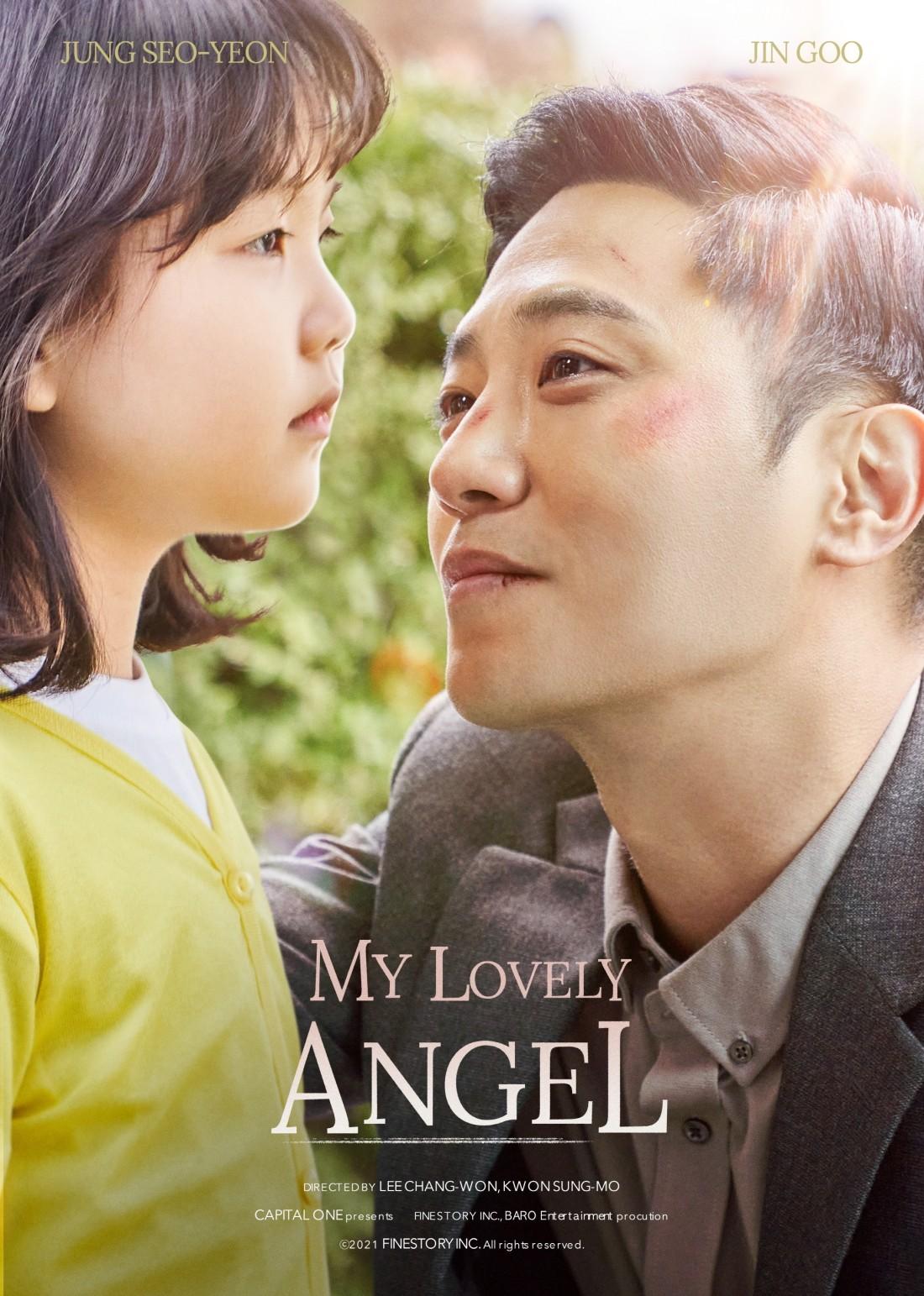 Phim Thiên Thần Đáng Yêu Của Tôi - My Lovely Angel (2021)