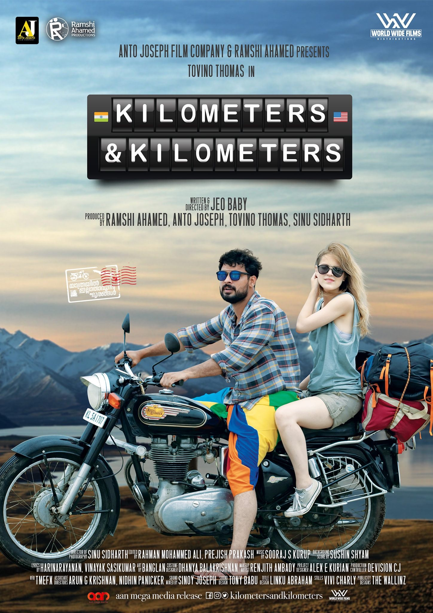Kilometers and Kilometers (2020) Malayalam 720p HEVC HDRip x265 AAC ESubs  (700MB) Full Movie Download
