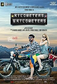 Tovino Thomas and India Jarvis in Kilometers and Kilometers (2020)