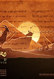 Jamshid: A lament for a myth Poster