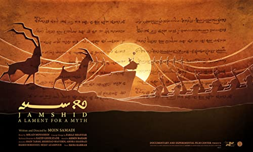 3gp movie video download Jamshid: A lament for a myth [320x240]