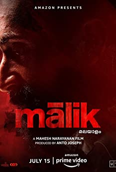 Malik (2021)