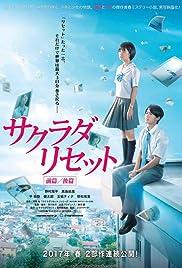 Sakurada Reset Part II Poster