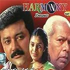 Jayaram, Thilakan, and Samyuktha Varma in Veendum Chila Veettukaryangal (1999)