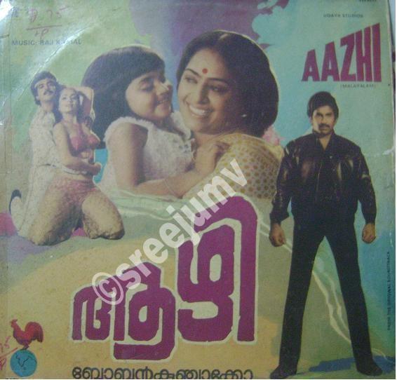 Aazhi ((1985))