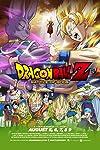 'Dragon Ball Z: Battle of the Gods' Trailer