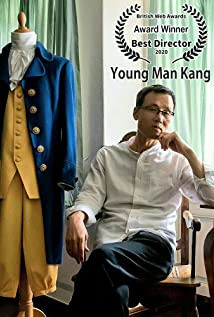 Young Man Kang Picture