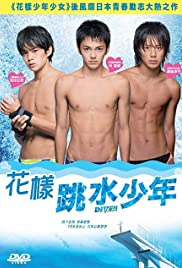 Dive!! (2008) filme kostenlos