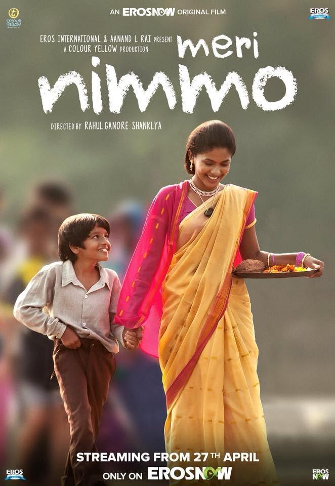 Meri Nimmo (2018)