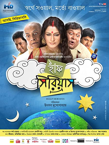 Half Serious (2013) Bengali 720p WEB-DL x265 AAC 750MB