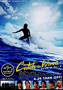 Catch a Wave hd full movie download