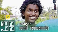 Thani Ravanan!