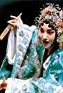 Mudan Ting: The Peony Pavilion - A Kunju Opera